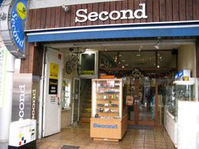 セコンド時計店