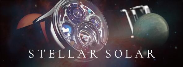 メモリジン MEMORIGIN ステラ STELLAR ソーラー SOLAR