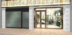 取扱店のご案内 – HANDA Watch World 札幌 アンドロメダ時計店(札幌)